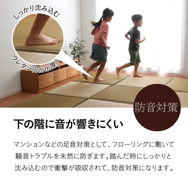 置き畳 ユニット畳 タイド 82cm 国産 畳マット フローリング畳【送料無料】