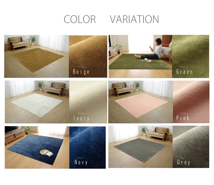 ラグカーペット 絨毯 イーズ 洗える ラグマット おしゃれ かわいい リビング ダイニング センターラグ【送料無料】