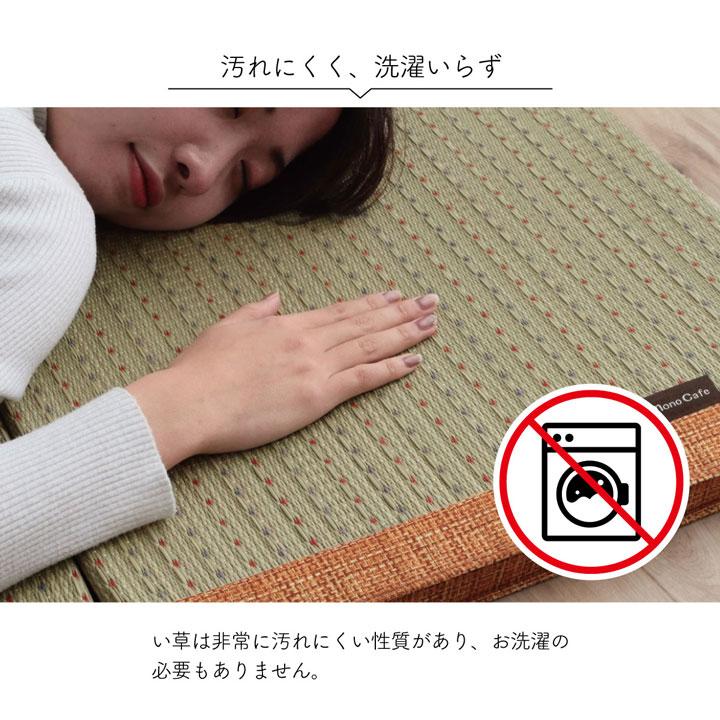 【送料無料】クリア い草四つ折りマット