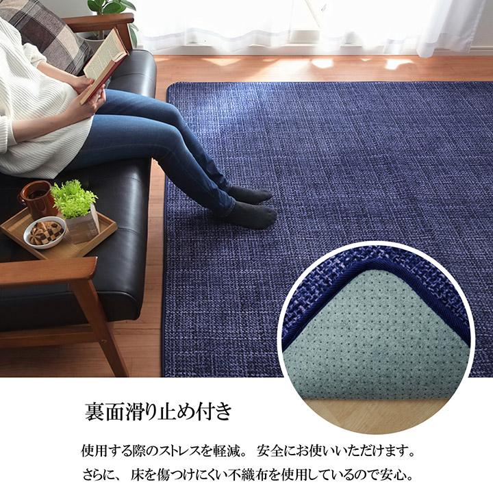 【送料無料】ラグ カーペット 洗える フェルモ 正方形 長方形 電気カーペット セット