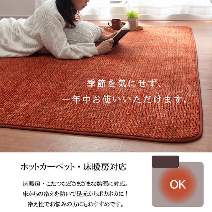 ラグカーペット 絨毯 ノート Nought 洗える シャギーラグ 北欧 ラグマット おしゃれ かわいい リビング ダイニング センターラグ【送料無料】