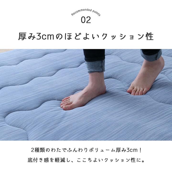 冷感ラグカーペット 6層クール ラグマット おしゃれ かわいい リビング ダイニング センターラグ【送料無料】