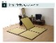 置き畳 ユニット畳 あぐら 82×164cm 水拭き 汚れにくい 国産 PP 畳マット フローリング畳【送料無料】