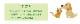 置き畳 ユニット畳 あぐら 4.5畳 撥水 防水 国産 PP ポリプロピレン 和モダン和室 赤ちゃん 畳マット フローリング畳【送料無料】