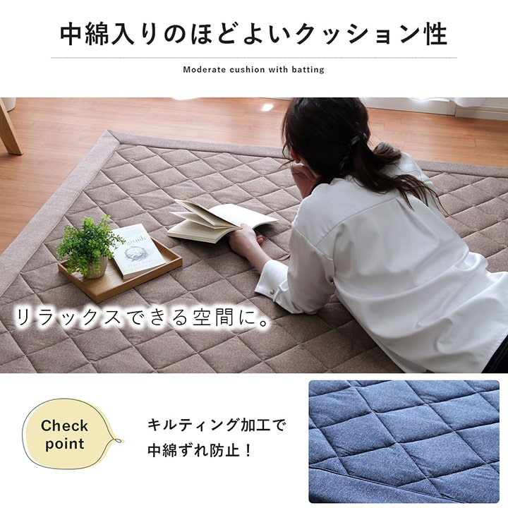 ホットカーペット本体セット ラグ カーペット アルバⅡ 【送料無料】