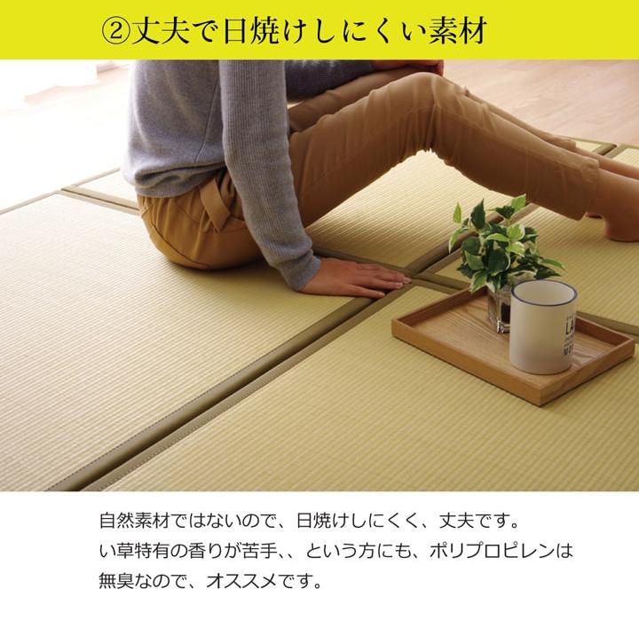 置き畳 ユニット畳 あぐら 82cm 半畳 水拭き 汚れにくい 国産 PP 畳マット フローリング畳【送料無料】