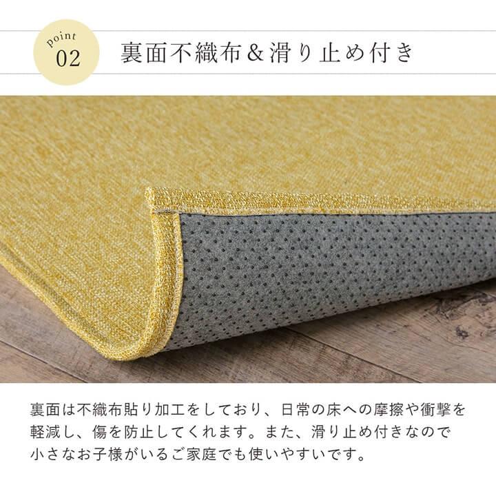 ホットカーペット本体セット ラグ カーペット クラッシュ 【送料無料】