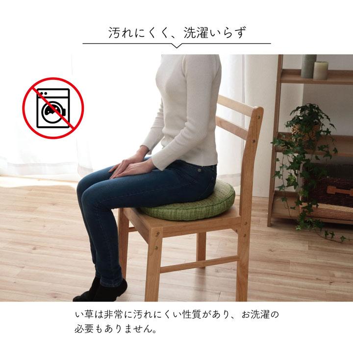 【送料無料】クリア い草円座クッション