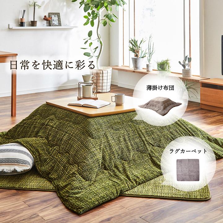 ルームシューズ スリッパ フェルモ 甲高タイプ 洗える 【送料無料】