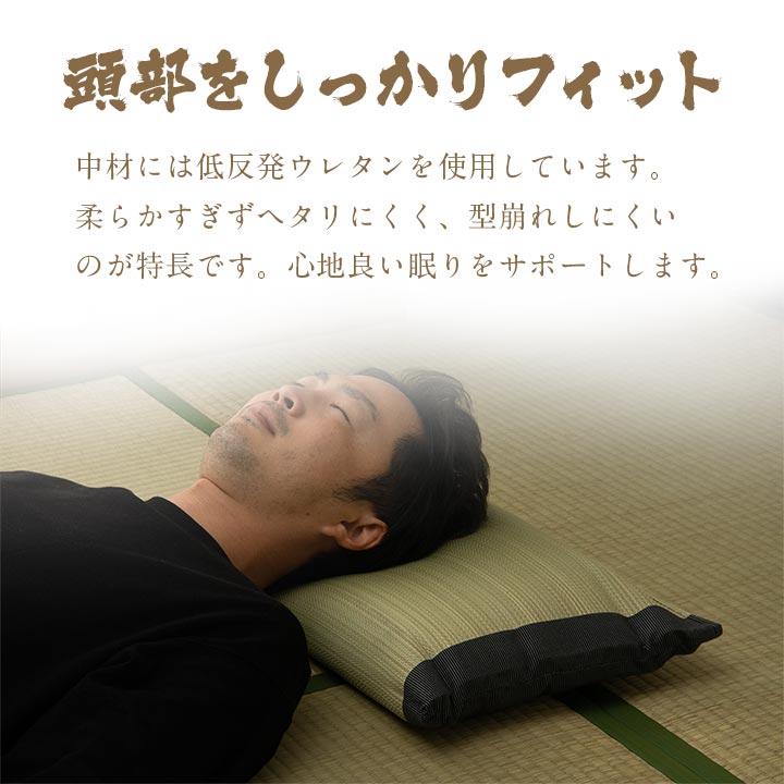 男のW消臭枕 平枕【送料無料】