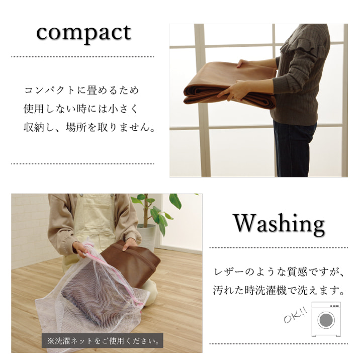 【送料無料】スクラッチ ソファーカバー 座面タイプ