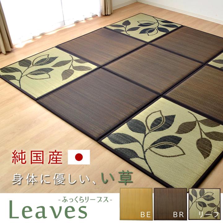 Leaves(リーブス)