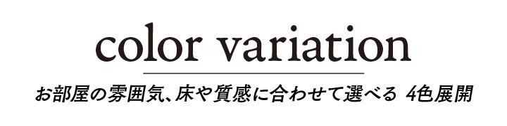 テレビ台 テラス ハイタイプ 大川家具 【送料無料】