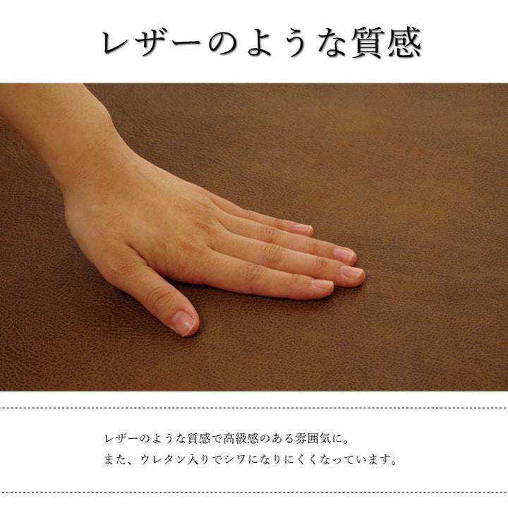 【送料無料】スクラッチ ラグ マルチカバー