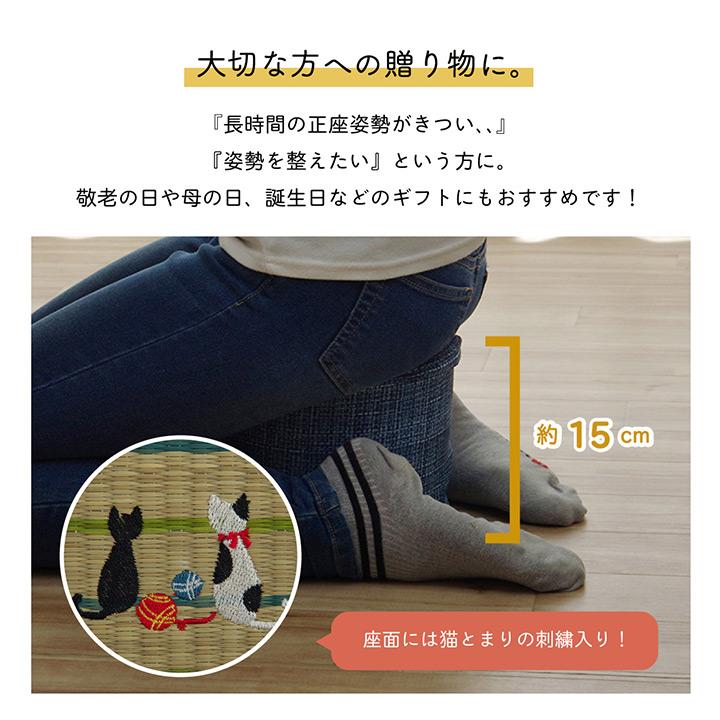 まりねこ ミニスツール【送料無料】