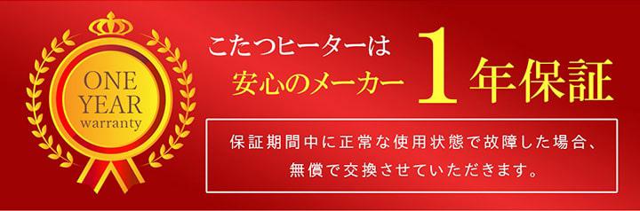 こたつセット フラン 掛敷台3点セット 台サイズ:70×70cm【送料無料】