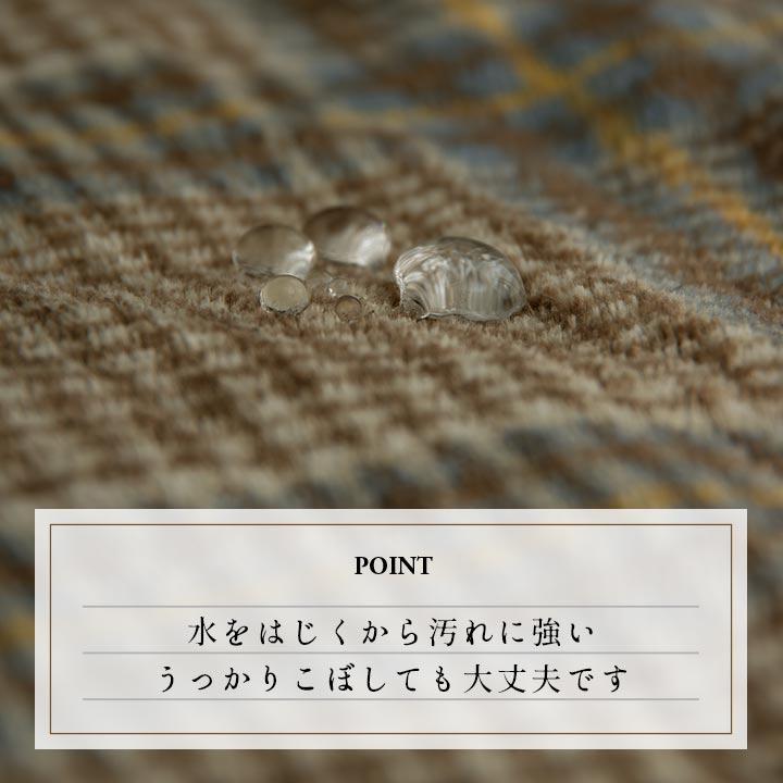 こたつ掛け布団 カリス おしゃれ かわいい 正方形 長方形 北欧 IKEHIKO 池彦【送料無料】