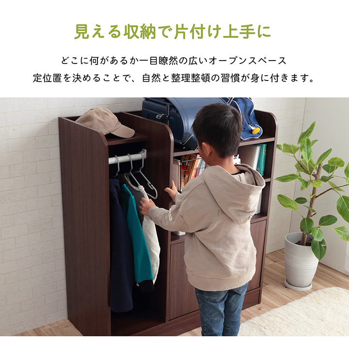 リタ ランドセルラック 90×40×98cm【送料無料】