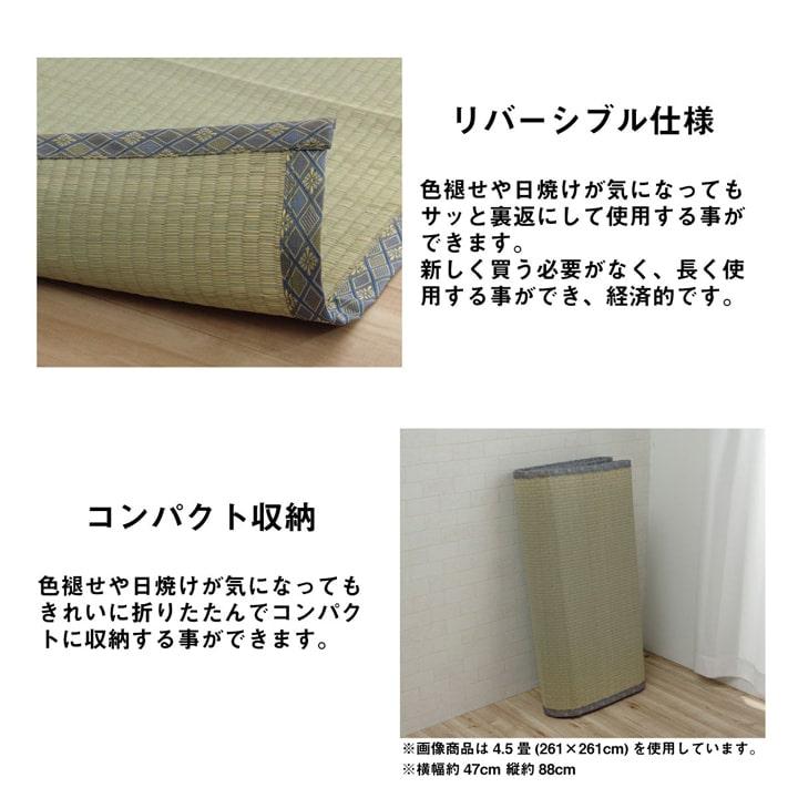 コバガード上敷 江戸間サイズ【送料無料】