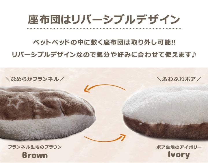 【送料無料】選べる3種類ペットベット「ツインクルキャット」 オーバル キューブ テント