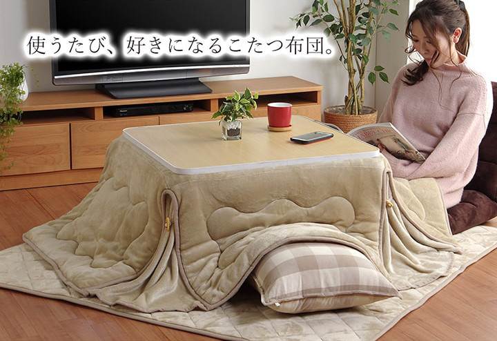 こたつセット フラン 省スペース 掛台2点セット 台サイズ:70×70cm【送料無料】