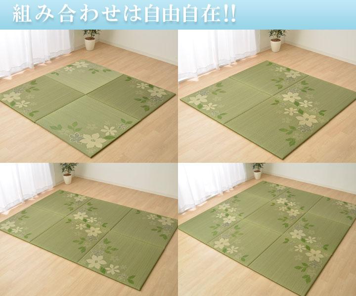 置き畳 ユニット畳 蓮華 82cm 半畳 滑り止め い草 和モダン 和室 畳マット フローリング畳【送料無料】