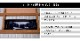 こたつ3点セット フラン70×105cm こたつ布団 こたつ敷布団 こたつテーブル 長方形 洗える 省エネ 【送料無料】
