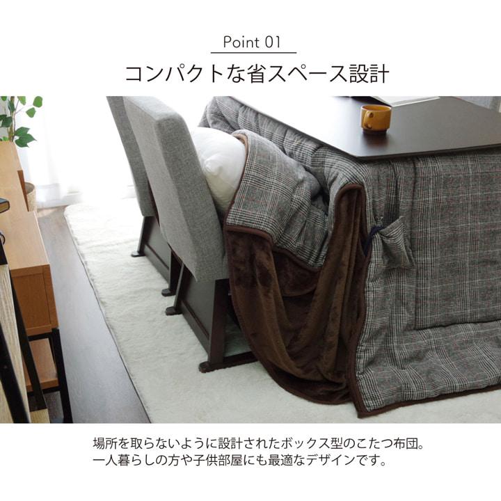 こたつ掛け布団 バラン ハイタイプ おしゃれ かわいい 正方形 長方形 IKEHIKO 池彦【送料無料】