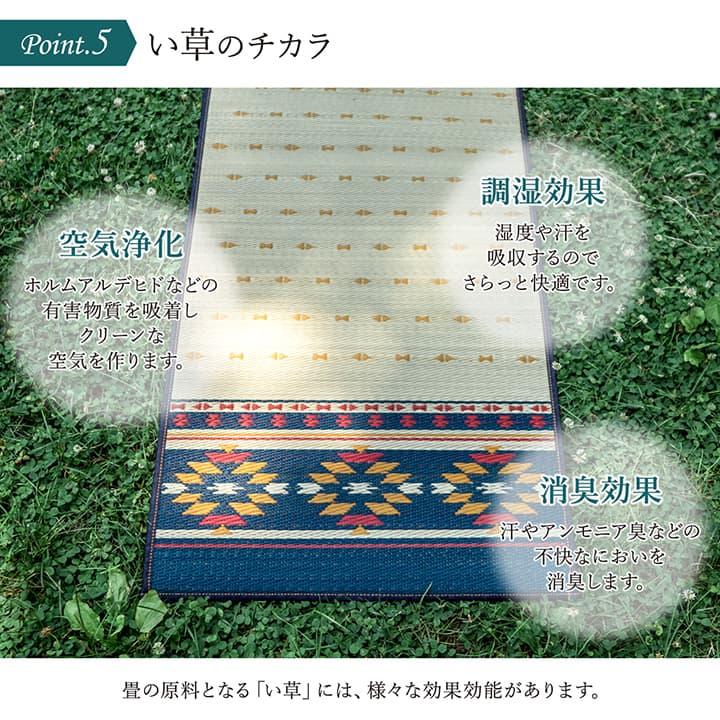 畳ヨガマット アース い草 デニム 国産 D.STYLE【送料無料】