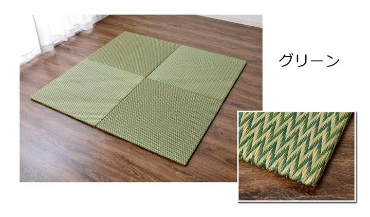 置き畳 ユニット畳 ニューピア  70cm 軽量 ジャパンディ 和モダン 和室 畳マット フローリング畳【送料無料】
