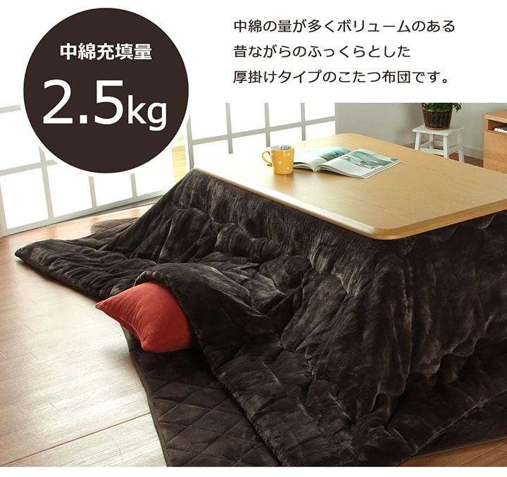 こたつ3点セット フラン 80×120cm 長方形 こたつ布団 こたつ敷布団 こたつテーブル 洗える 省エネ 【送料無料】