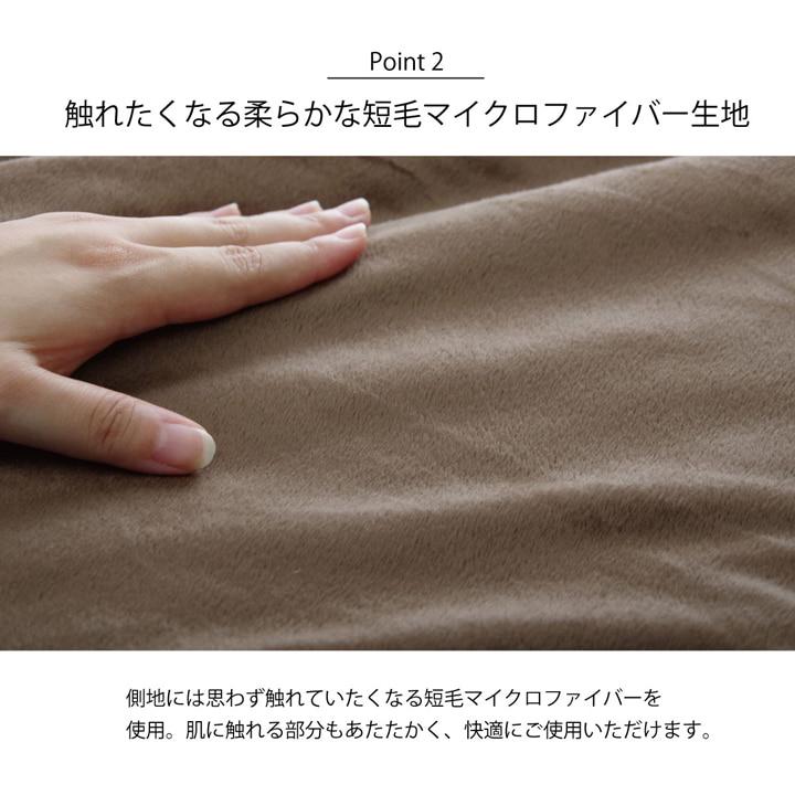 フィーラ こたつ中掛け 毛布 ハイタイプ 省エネ 【送料無料】