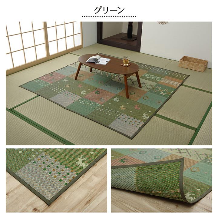 い草ラグカーペットセレナ 江戸間2畳~6畳【送料無料】