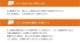 こたつセット フラン 省スペース 掛台2点セット 台サイズ:80×120cm【送料無料】