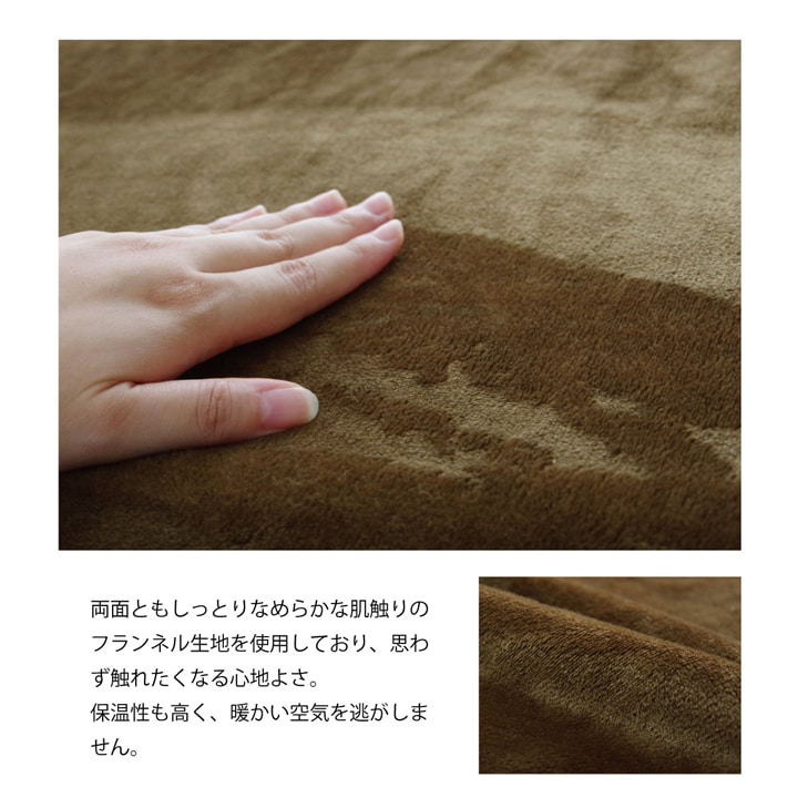 こたつ中掛け毛布 フラリー ハイタイプ 省エネ 【送料無料】