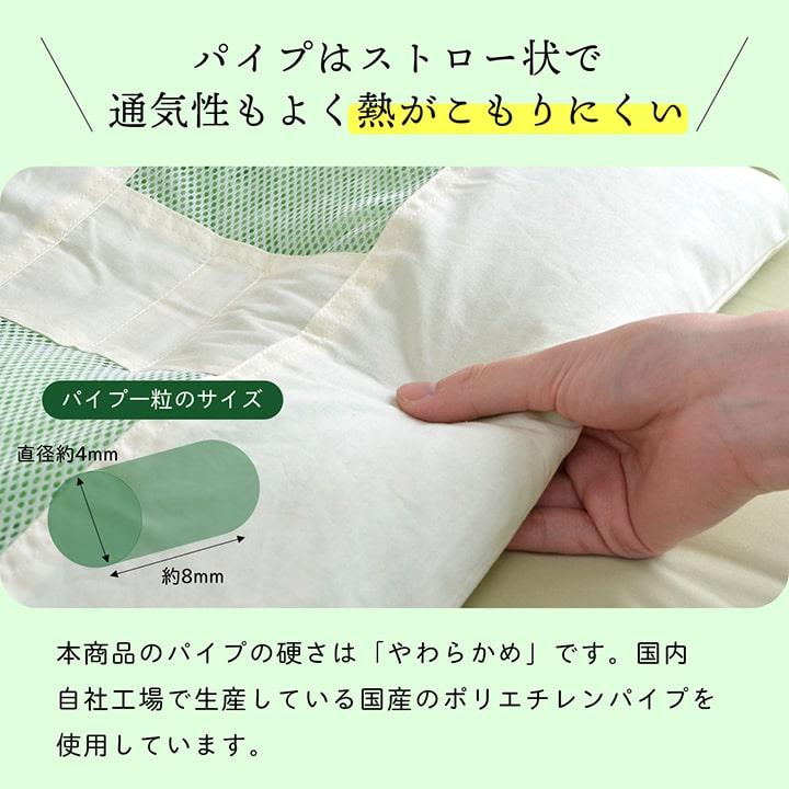【送料無料】ひばパイプ枕