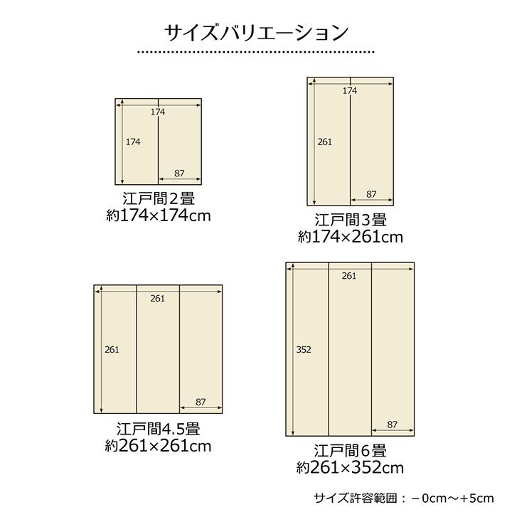 い草ラグカーペット DXセレナ 江戸間2畳~6畳【送料無料】