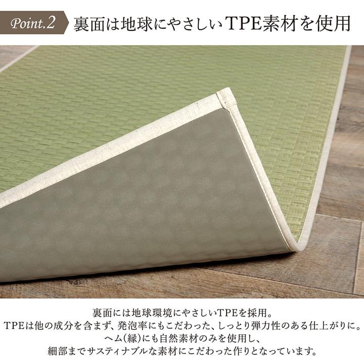 【おうち時間 過ごし方 】送料無料 日本製 ヨガマット 「 プレーン 」 ナチュラル 66×185cm 日本製 畳ヨガ い草 マット おしゃれ かわいい おすすめ 畳ヨガマット