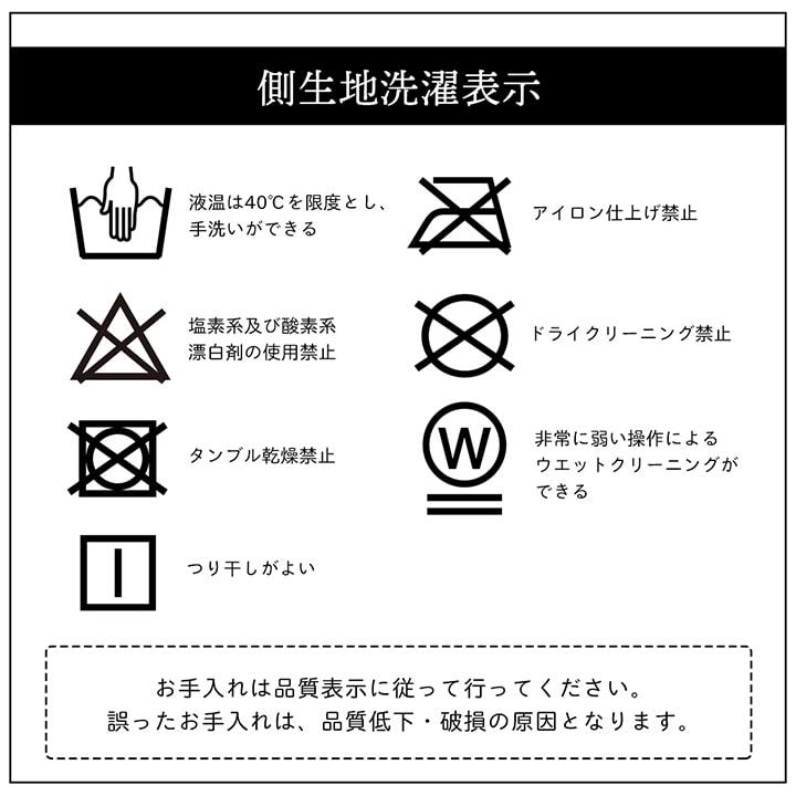 【送料無料】竹炭パイプ枕 35×50cm