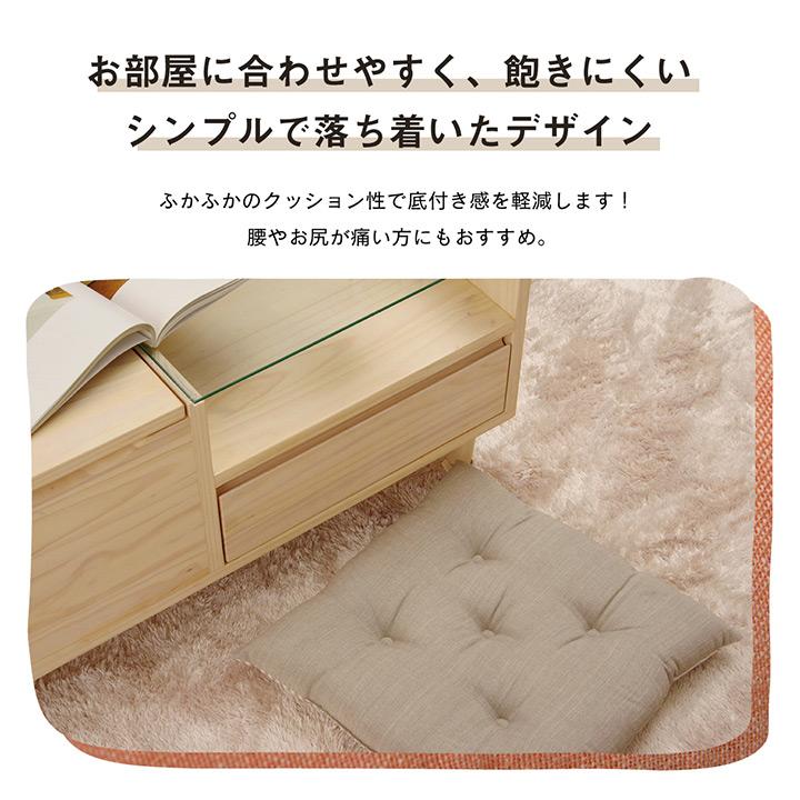 オーガニックコットン クララ シートクッション 40×40cm 4枚組【送料無料】