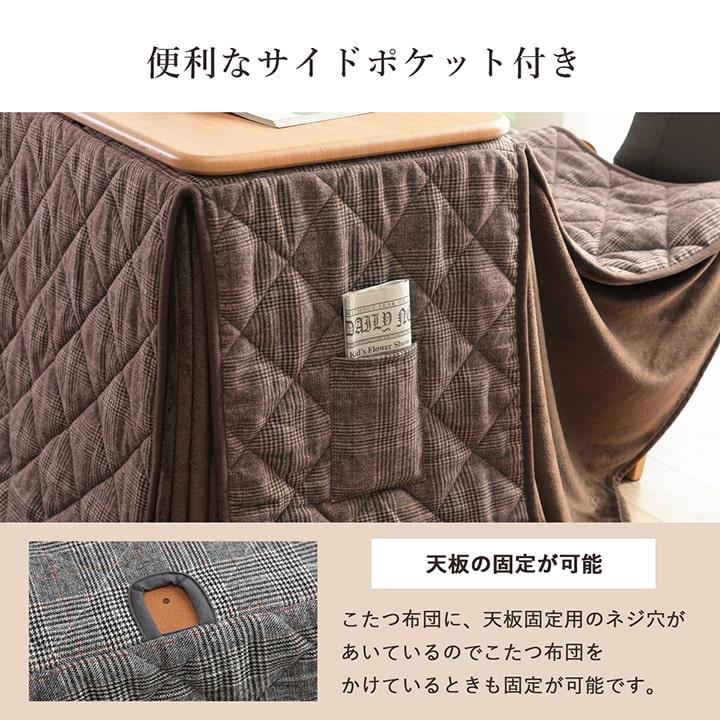 こたつ 3点セット バラン パーソナル 1人用 洗える 省スペース 正方形IKEHIKO【送料無料】