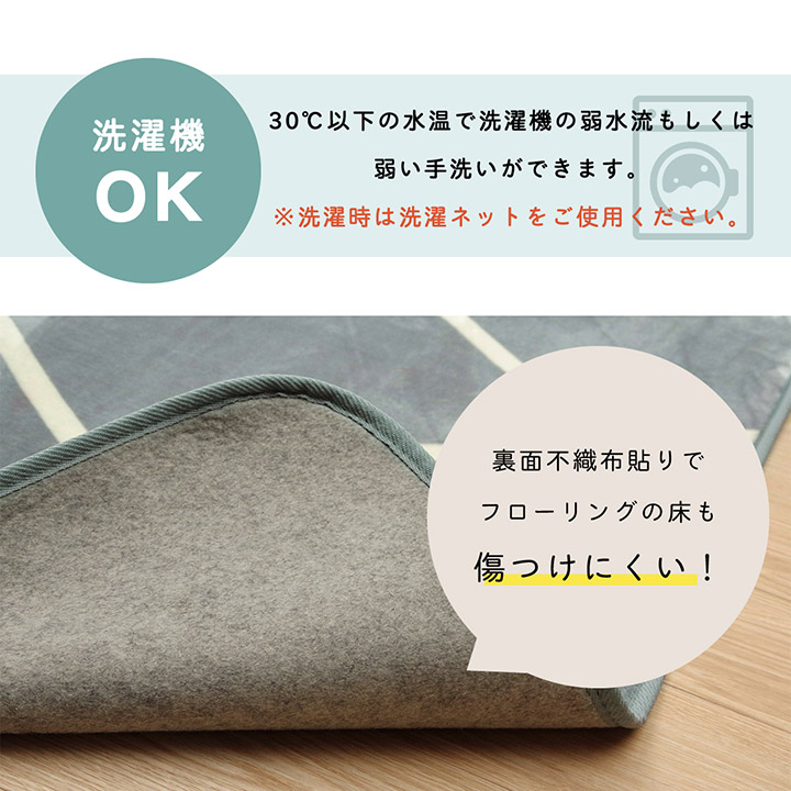ラグカーペット 絨毯 ロザン 洗える ラグマット おしゃれ かわいい リビング ダイニング センターラグ【送料無料】