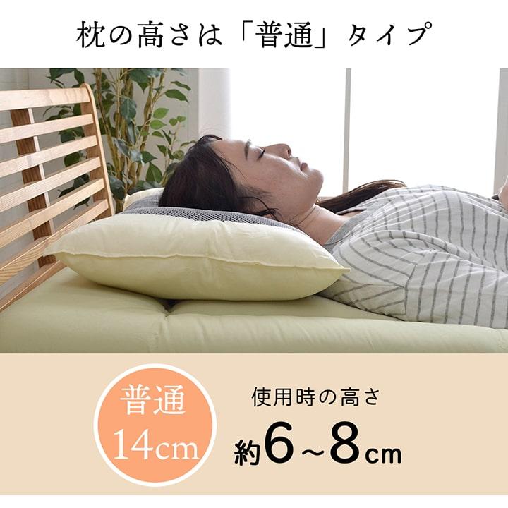 【送料無料】竹炭リバーシブル枕  43×63cm