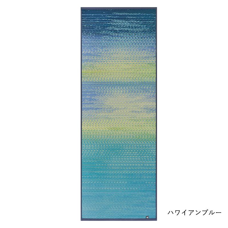 畳ヨガマット SKY SEA い草 国産【送料無料】