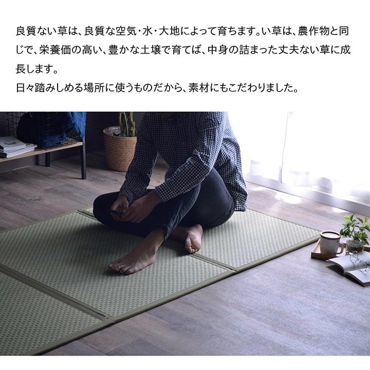【送料無料】マットレス 日本製 畳 カビ防止 ユニット畳 「 フレアマットレス 」3連 純国産 置き畳 い草 敷物 収納 イ草 三つ折り 軽量 新生活 イケヒコ