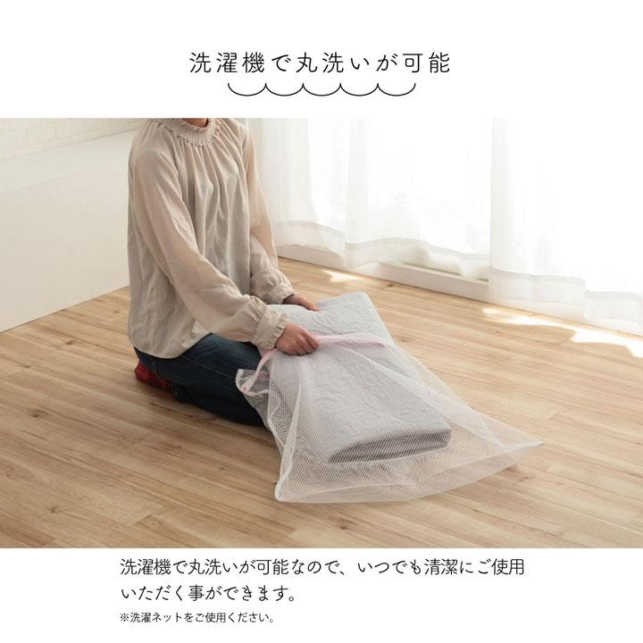 マルチカバー クリオ 190×190cm/190×240cm【送料無料】
