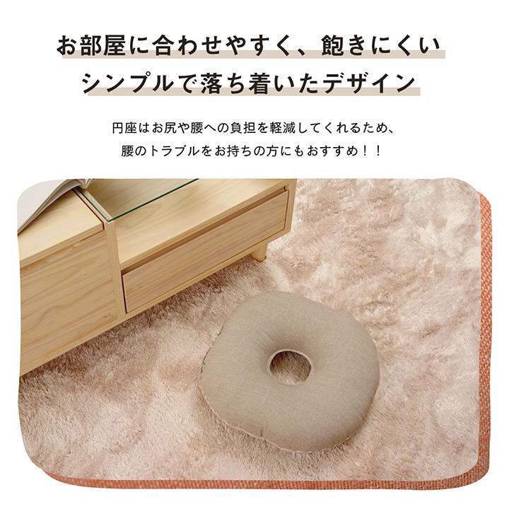 オーガニックコットン クララ 穴あきクッション 35cm丸