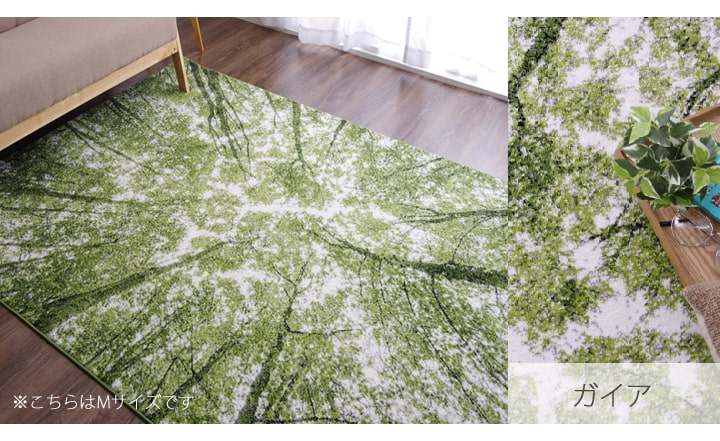 ウィルトンラグ カーペット 絨毯 ラグマット ガイア トルコ製 抗菌防臭 センターラグ おしゃれ 北欧 【送料無料】