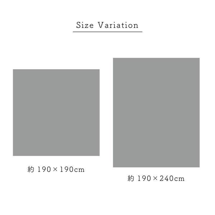 マルチカバー フローラ / リーブス 190×190cm/190×240cm【送料無料】
