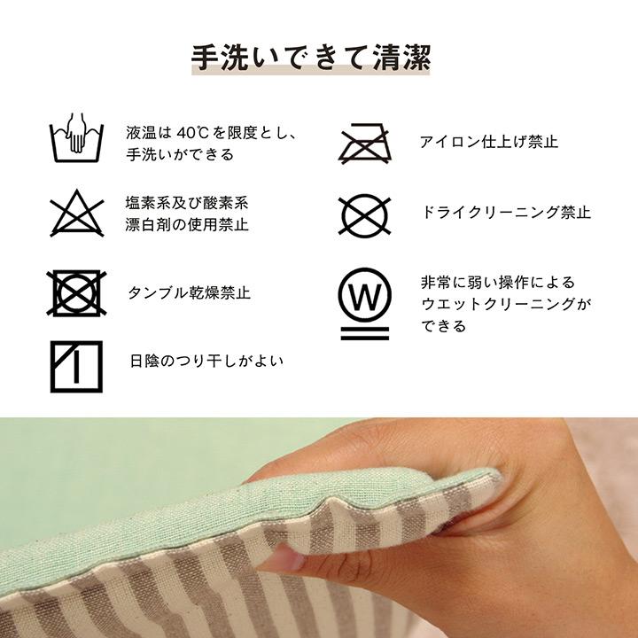 オーガニックコットン クララ フリーシート 43×130cm【送料無料】